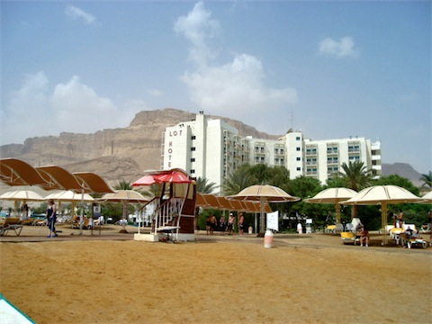 Dead Sea, Israel - Hotel Lot- Ein Bokek